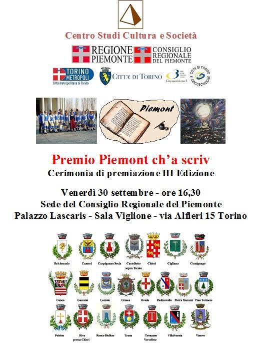 piemont-cha-scriv-2016