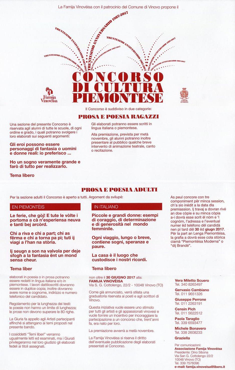 concors-famija-vinovèisa-2017