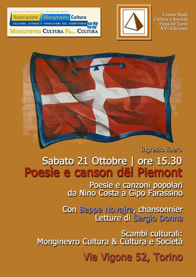 Poesìe e canson dël Piemont 2017
