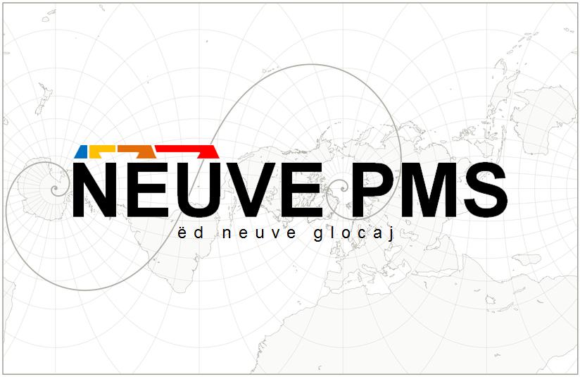 logo_NeuvePMS